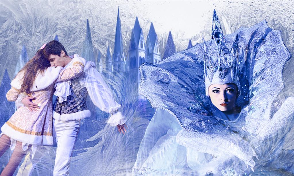 афиша цирковое ледовое шоу Московского цирка на льду. Кай, Герда, Снежная королева