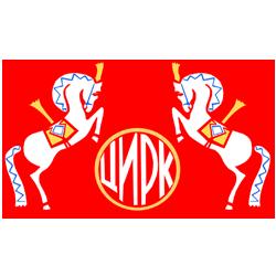 логотип цирк Никулина