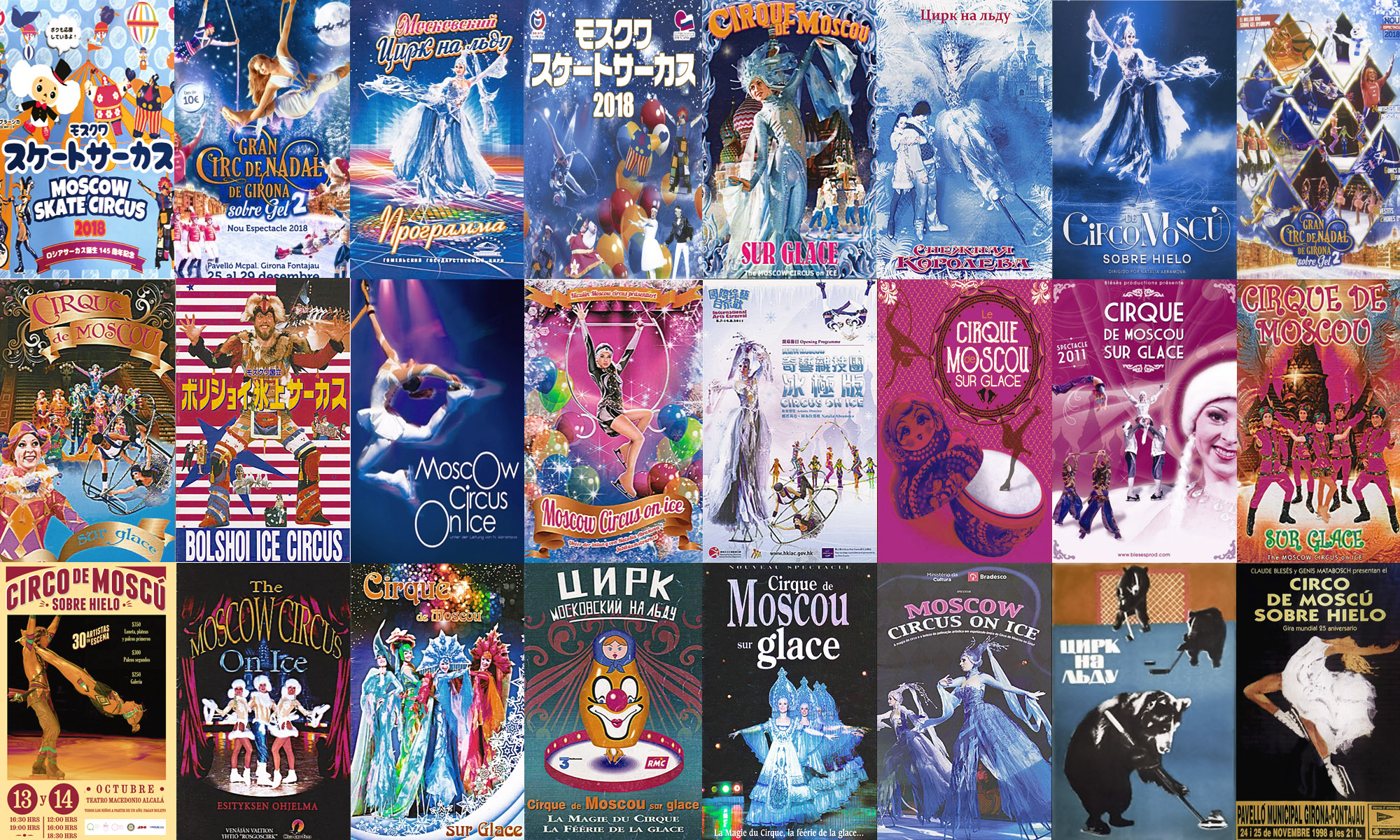 Moscow circus on ice posters collage