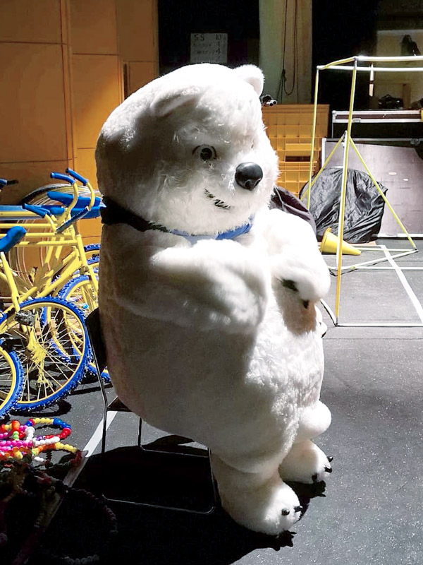 circus ice show big white bear costume
