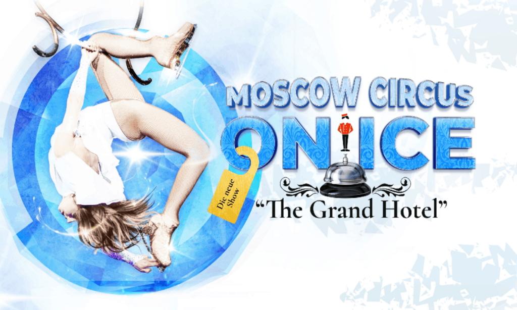 Цирк на льду Гранд Отель афиша Девушка в коньках летит в воздушном кольце